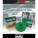 "HKS 3"" SPF Reloaded Open Pod Air Filter + HKS Replacement Sponge Taiwan"