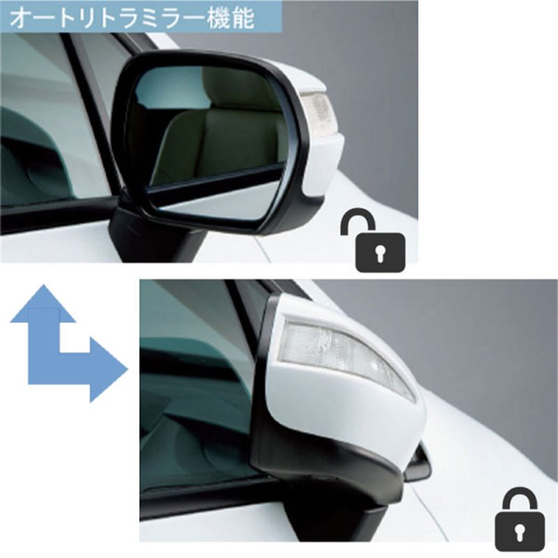 auto fold mirror module for toyota honda kia hyundai mazda suzuki nissan subaru isuzu ford chevrolet and universal buy auto fold mirror module for toyota, honda, kia, hyundai, mazda Mazda 6 Stereo Diagram at soozxer.org