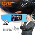 "平安一号 SAFEFIRST Q3 5"" TFT 1080P HD Display Anti Glare Blue Rear View Mirror Driving Video Recorder DVR with Front & Rear Camera"