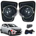 PERODUA AXIA G-Spec Facelift 2017 Plug & Play Fog Lamp Spot Light with Cover, Switch and Full Wiring Kit