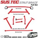 TOYOTA VELLFIRE ANH20 2008 - 2014 SUSTEC Stabilizer Strut Tower Brace Bar (Full Set)