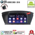 """BMW E60 5-Series 2003 - 2010 SKY NAVI 7"""" FULL ANDROID Double Din GPS DVD CD USB SD BLUETOOTH IOS Mirror Link Player"""