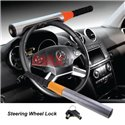 Baseball Bat Style Safety Guard Tempered Steel Shaft Steering Wheel Lock