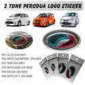 MOST PERODUA Front & Rear Night Reflective 3M Epoxy 3D Logo Sticker Made in Malaysia