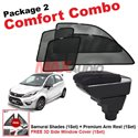[Comfort Combo] PROTON IRIZ (4pcs) SAMURAI SHADES + (1set) Premium Arm Rest with USB Extention