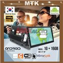 "MTK SERIES 9""/10"" 1RAM + 16GB Memory Android 2.5D Non-IPS 8.1 Marshmellow 1080p Full HD Double Din Display Player"