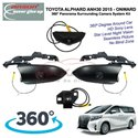 TOYOTA ALPHARD ANH30 2015 - 2020 ANSON Full HD 720P Sony Lens 360° Panorama Bird View Surrounding Driving Camera System Kit