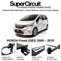 HONDA Freed (GB3) 2008 – 2016 SUPER CIRCUIT Chassis Stablelizer Strengthening Racing Safety Strut Bars