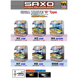 SAXO 4800K H1, H3, H4, H7, H8, HB4 (9006) Giga White D Type +90% Halogen Bulb Made In Korea